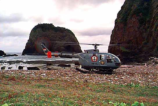 Ujung Kulon visit by helicopter