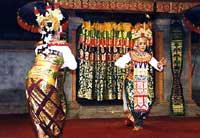Arja troupe from Keramas village performs on the Bali art festival